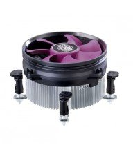 Ventilateur Cooler master X dream I117 Tunisie