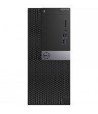 Pc de Bureau Dell optiplex 7050MT i7 7è Gén 4 Go 1To Tunisie
