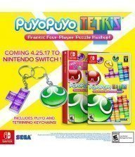 JEUX PUYO PUYO TEIRIS SWITCH Tunisie