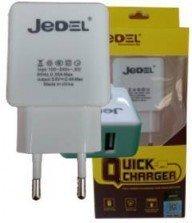 Tete secteur 2 ports USB JeDEL 2.4A Q150 Tunisie