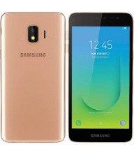 Samsung Galaxy J2 core Gold Tunisie