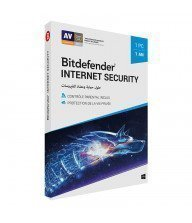 AntiVirus BITDEFENDER Internet Security 2019 ( 1 poste ) Tunisie