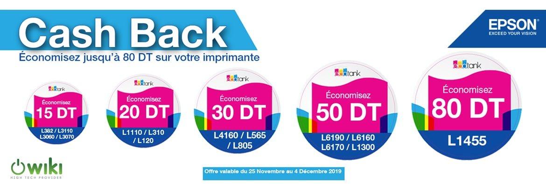crazy price wide varieties buy cheap Wiki.tn : Achat et Vente en ligne pc portable, smartphones ...