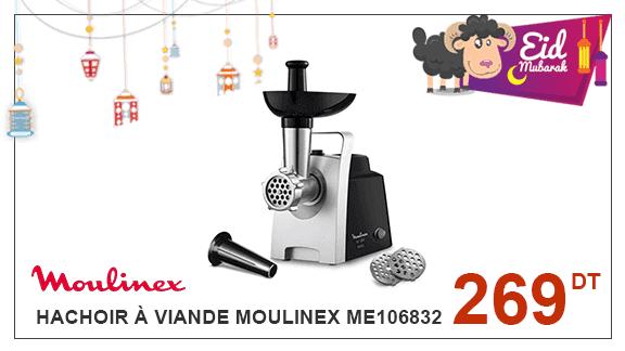 HACHOIR À VIANDE MOULINEX HV1 ME106832