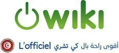 Wiki High tech Tunisie : smartphones, pc portables et tablettes en Tunisie